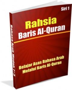 rahsia-baris-alQuran