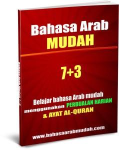 bahasa-arab-mudah-7-3-238x300
